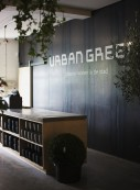 urban green kassa